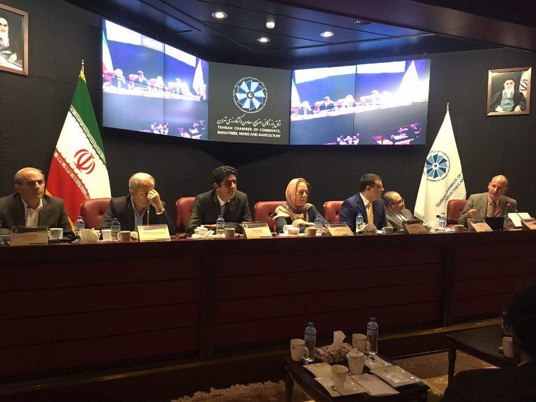 کنفرانس معرفی فرصتهای سرمایهگذاری ایران